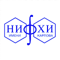 Филиал ОАО «НИФХИ им. Л.Я. Карпова»